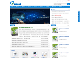 x6cms.com