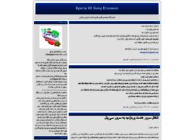 x8.blogfa.com