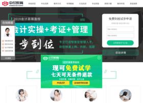 x8.com.cn