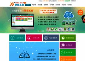 x8008.com