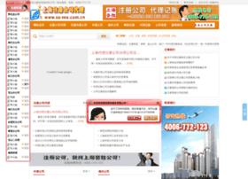 xa-seo.com.cn
