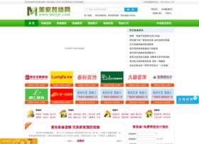 xa.meijw.com