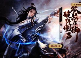 xa.wanmei.com