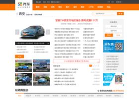 xa.xgo.com.cn