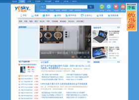 xa.yesky.com