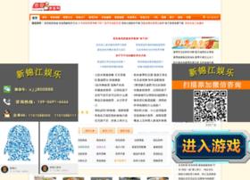 xa01.com