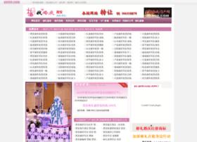 xa999.com