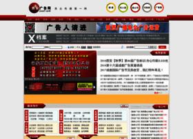 xaad.com