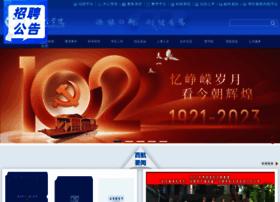 xaau.edu.cn