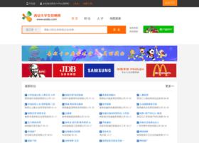 xadxs.com