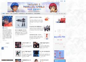 xaewon.com