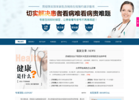 xajiuzhou.com