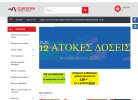 xalia-moketes.gr