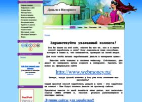 xalvas.ucoz.com