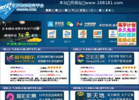 xamthonecentral.net