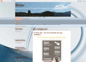 xanemo.blogspot.gr