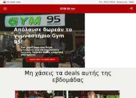 xanthi.topgreekgyms.gr