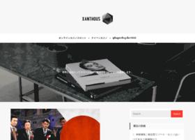xanthous.jp