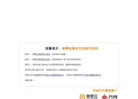 xaoyao.cn