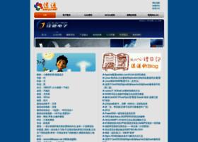 xaoyo.net