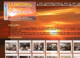 xaramavolos.gr