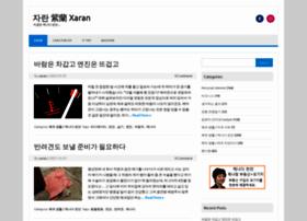 xaran.com