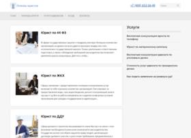 xard.ru