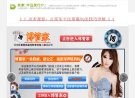 xasunhui.com