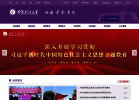 xaut.edu.cn