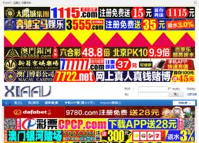 xav9.com