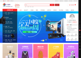 xawanjuan.com