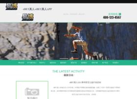 xayuheng.com