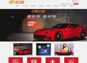 xazhengwei.com