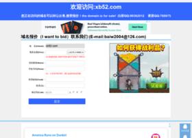 xb52.com