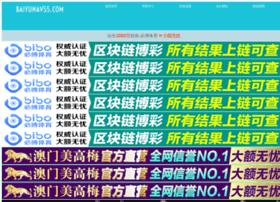 xbdrink.com