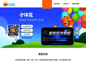 xbl.youban.com