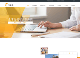 xbniao.com