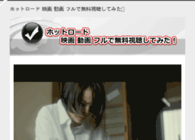 xbox-cheat-codes.com