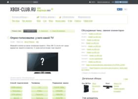 xbox-club.ru