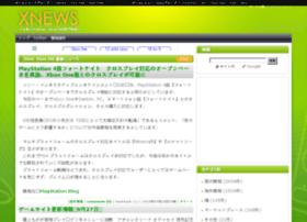 xbox-news.com