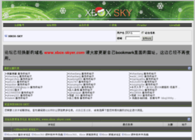 xbox-sky.org