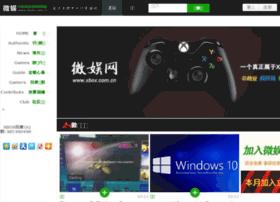 xbox.com.cn