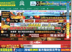 xbox360chat.com
