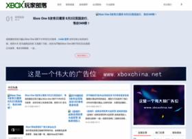xboxchina.net