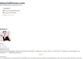 xboxclubhouse.com