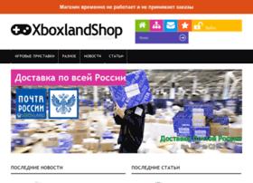 xboxlandshop.net