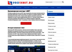 xcclub.ru