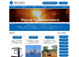 xceed.co.jp