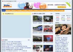xche.com.cn