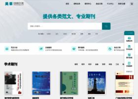 xchen.com.cn